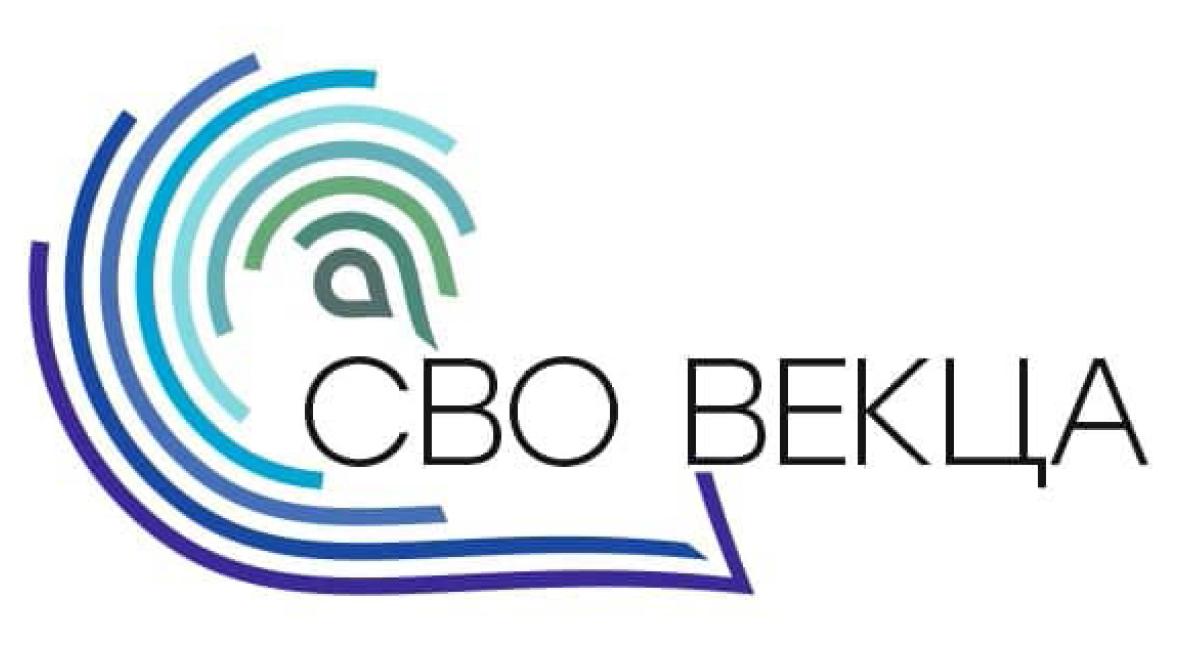 Logo ECCA NWO_RUSSE.png
